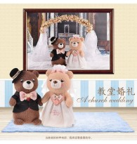 Metoo Bear Western Wedding Plush