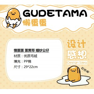 Gudetama Wedding Plush Stuffed Toys