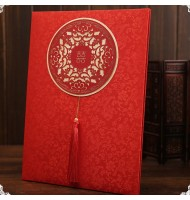 Chinese Style Wedding Signature Book Guest Book
