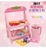 Strawberry Cake Fruit Juicer Wooden Toys
