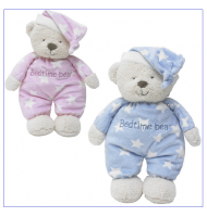 Baby Soft Plush Bear in Pyjamas