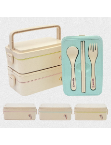 Bento Lunch Box Container