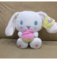 "Cinnamoroll Plush 8"" USB Mini Speaker"