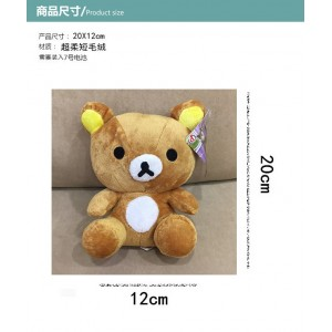 [Defect] Lovely Rilakkuma Voice Recorder Plush Doll Toy AB2067
