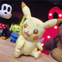 Lovely Pikachu Plush