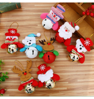 Mini Jingle Bell Xmas Tree Ornaments