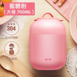 Relea Portable Thermal Food Jar