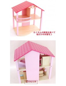 Mother Garden Strawberry Usamomo Wooden Doll House